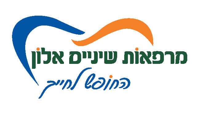 לוגו-מרפאות-שיניים-אלון